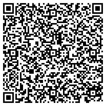 QR-код с контактной информацией организации Эксим, СПД