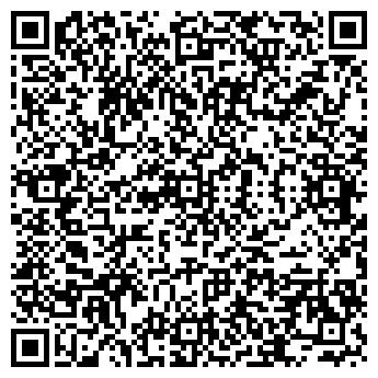 """QR-код с контактной информацией организации ТЦ""""Фортуна"""""""