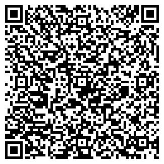 QR-код с контактной информацией организации Ювант