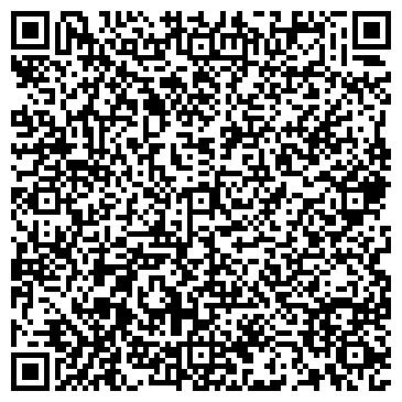 """QR-код с контактной информацией организации АН """"Пропозиція"""""""