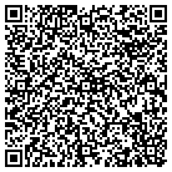 """QR-код с контактной информацией организации ООО """"Атлантик Плюс"""""""