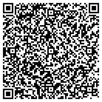 """QR-код с контактной информацией организации ООО """"Сарепта Альфа"""""""