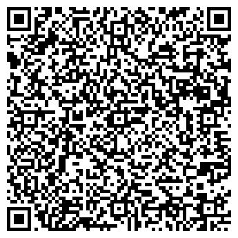 QR-код с контактной информацией организации ГО Комбинат