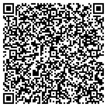QR-код с контактной информацией организации Общество с ограниченной ответственностью Статус-д