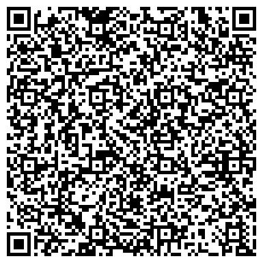 """QR-код с контактной информацией организации ПП """"Е ВАН ВАЙК Логістик Сервіс"""""""