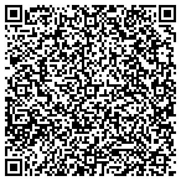 """QR-код с контактной информацией организации Филиал """"Хладокомбинат № 4"""" ЧП """"Рось"""""""