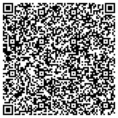 QR-код с контактной информацией организации Галант, ЗАО (Волынская оптово розничная фирма)