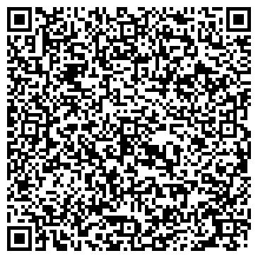 """QR-код с контактной информацией организации ООО """"Инстал"""""""