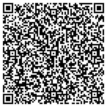 QR-код с контактной информацией организации Публичное акционерное общество «Харьковэлектро» ПАО