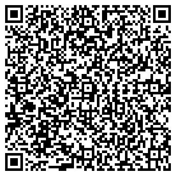 QR-код с контактной информацией организации ООО «Трин»