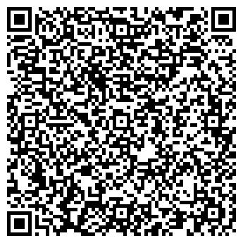 """QR-код с контактной информацией организации ВАТ """"ЛуганскХолод"""""""