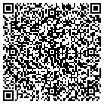 QR-код с контактной информацией организации Полищук