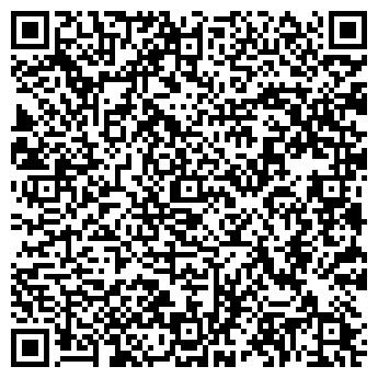 QR-код с контактной информацией организации КОНТАКТ ЛТД, ПКП, ООО