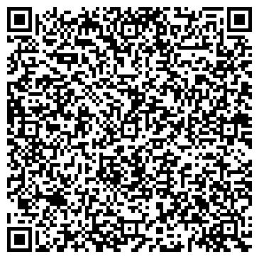 """QR-код с контактной информацией организации Частное предприятие Агентство недвижимости """"ТаВер"""""""