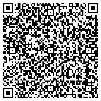 QR-код с контактной информацией организации Общество с ограниченной ответственностью ООО «Фоззи-Фуд»