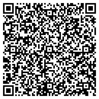 QR-код с контактной информацией организации MDIGroup