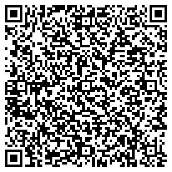 """QR-код с контактной информацией организации АН""""Альянс"""""""