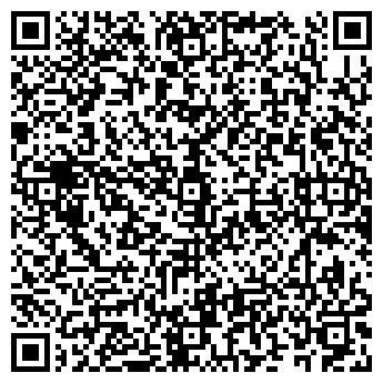 QR-код с контактной информацией организации Продажа дешевого стока