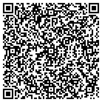 QR-код с контактной информацией организации НИКОЛЮК Н.З., ЧП