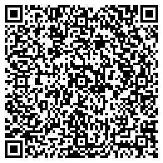 QR-код с контактной информацией организации Эр-Па