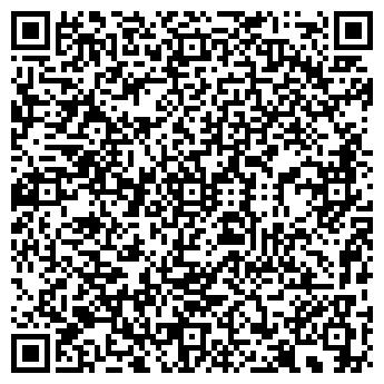 QR-код с контактной информацией организации ООО «ТЦ» ЛИМОН»