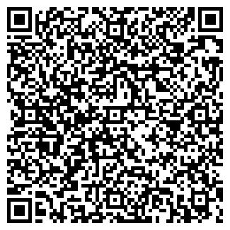 QR-код с контактной информацией организации Автоекспо