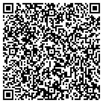 """QR-код с контактной информацией организации ТОВ """"Комплекс"""""""