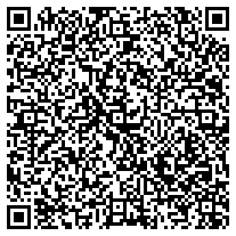 QR-код с контактной информацией организации ОАО ДАШУКОВСКИЕ БЕНТОНИТЫ, ОАО