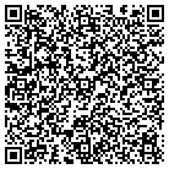"""QR-код с контактной информацией организации ООО """"Четекс"""""""