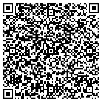 QR-код с контактной информацией организации АН Кристалл