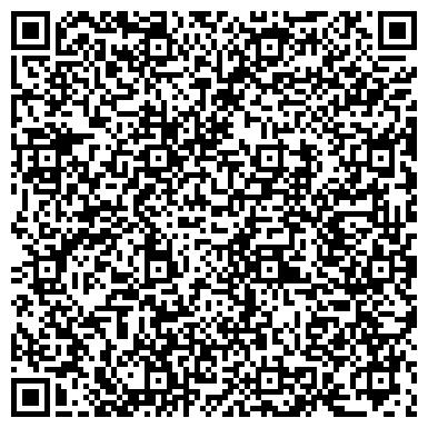 """QR-код с контактной информацией организации ООО """"Экспресс-технологии строительства"""""""
