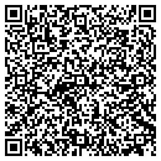 QR-код с контактной информацией организации Анкерман