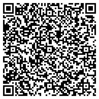 QR-код с контактной информацией организации FlyingRealt
