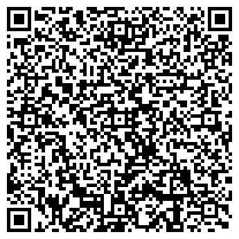 QR-код с контактной информацией организации BOLOMSAIT