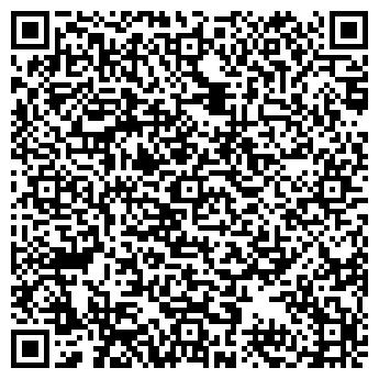 """QR-код с контактной информацией организации АН """"Посей-Дон"""""""
