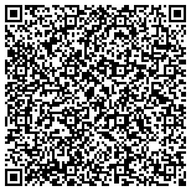 QR-код с контактной информацией организации АРТ-КОНВОЙ, ЦЕНТР КОМПЛЕКСНОГО РЕКЛАМНОГО ОБЛУЖИВАНИЯ