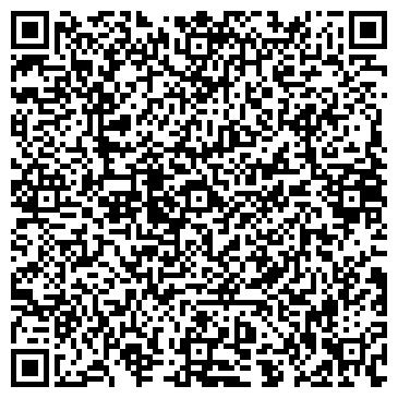 QR-код с контактной информацией организации Завод Кварц, ОДО