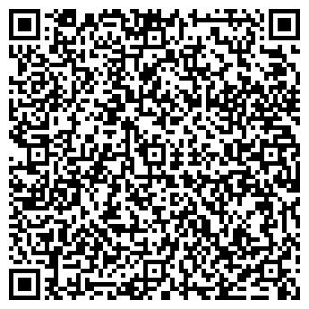 QR-код с контактной информацией организации Керамблоки, ОАО