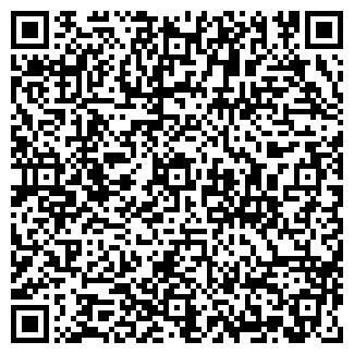 QR-код с контактной информацией организации Брахот, ООО