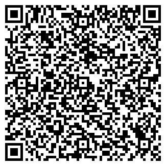 QR-код с контактной информацией организации ЛЮКС, ТРК, ЗАО