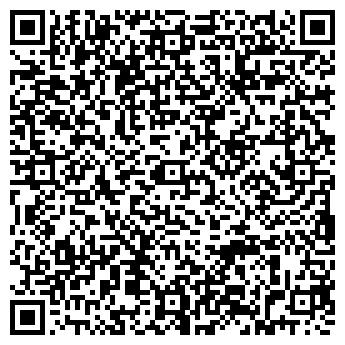 QR-код с контактной информацией организации Эксимбуд, ООО