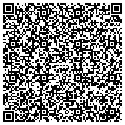 QR-код с контактной информацией организации Броварской Заводостроительный Комбинат (БЗСК), ООО