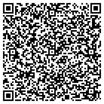 QR-код с контактной информацией организации Криол-Плюс, ЧП