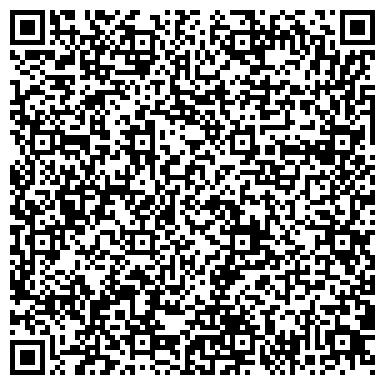 QR-код с контактной информацией организации Универсальная логистическая компания, ООО