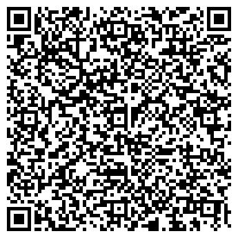 QR-код с контактной информацией организации Инкос Групп, ООО