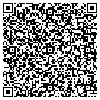 QR-код с контактной информацией организации Юкон-С, ООО