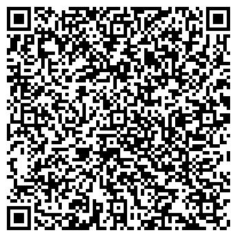 QR-код с контактной информацией организации Давир финанс,ООО