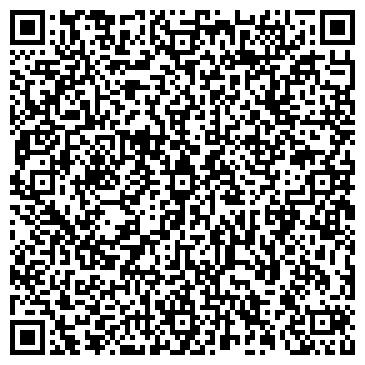 QR-код с контактной информацией организации Транс-Магистр, ООО