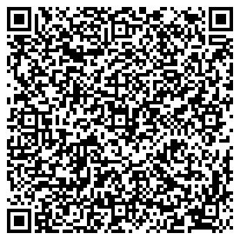 QR-код с контактной информацией организации Ювиком, ООО