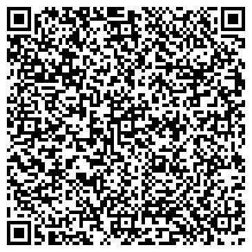 QR-код с контактной информацией организации Винамекс, ООО
